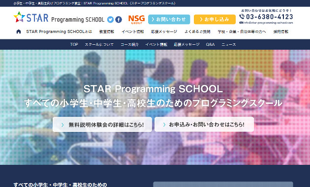 starprogrammingschool