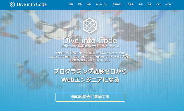 Dive into Codejpg