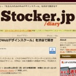 Stocker.jp   diary
