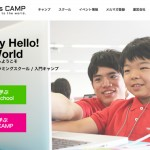 Tech Kids CAMP