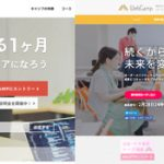 TECH::CAMPとWebCamp/Webスクの比較